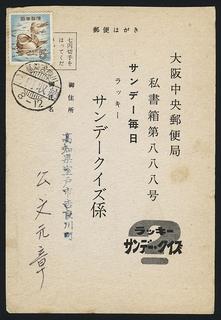 3en-syuunou-kouti.jpg
