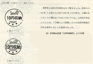 ueda-ref.jpg